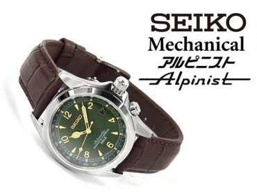 Seiko Presage SARB017