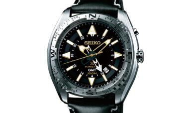 Seiko Prospex SUN053P1