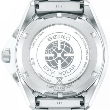 Seiko Prospex SSF001J1