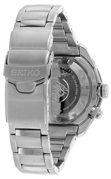 Seiko Prospex SUN019P1