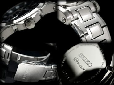 Seiko Premier SRL023P1