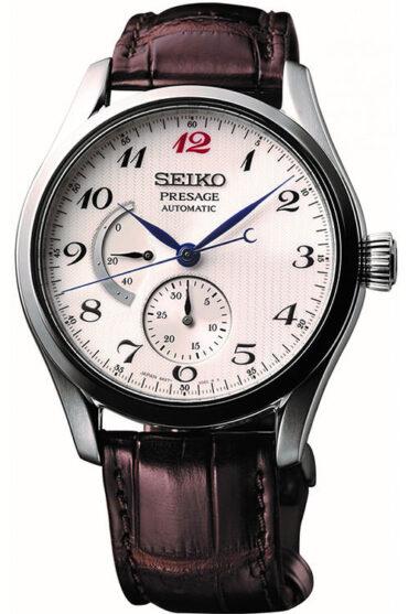 Seiko Presage SPB059J1
