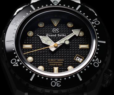 Grand Seiko SBGH255