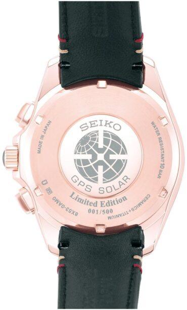 Seiko Astron SBXB080J
