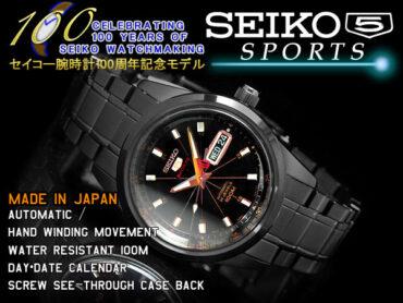 SEIKO 5 Sports SRP417