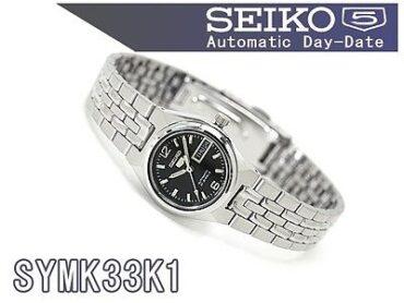 SEIKO 5 Automatic SYMK33
