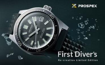 Seiko Prospex SLA017J1