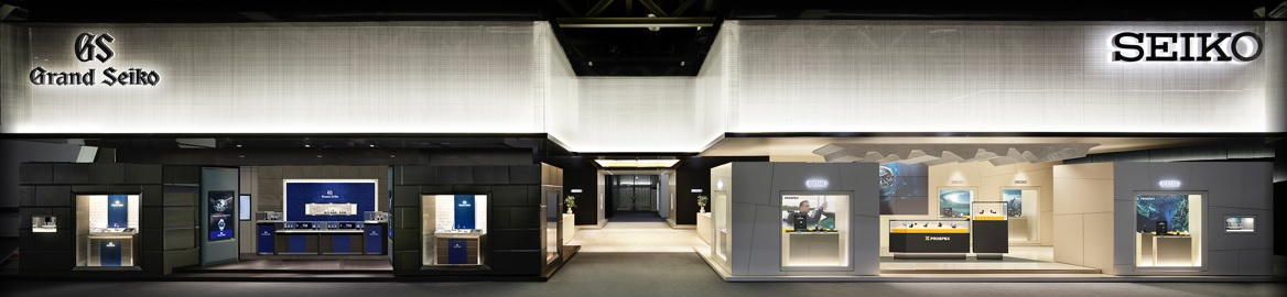 Seiko and Grand Seiko Authorized Dealer Store
