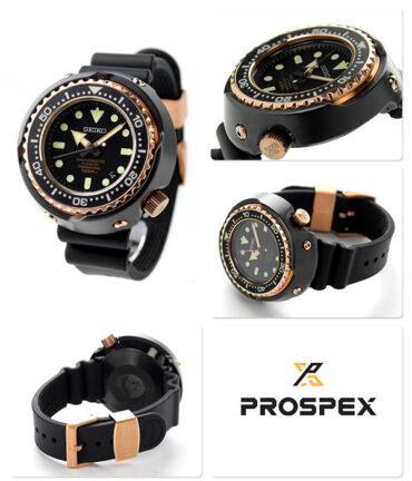 Seiko Prospex SBDX014