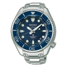 Seiko Prospex SBEX005