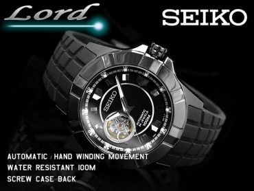 Seiko Lord SSA079K1