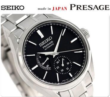 Seiko Presage SARW043