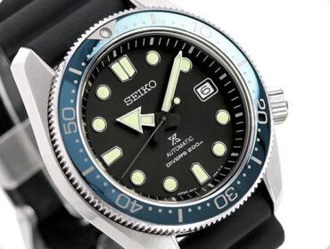 Seiko Prospex SPB079J1