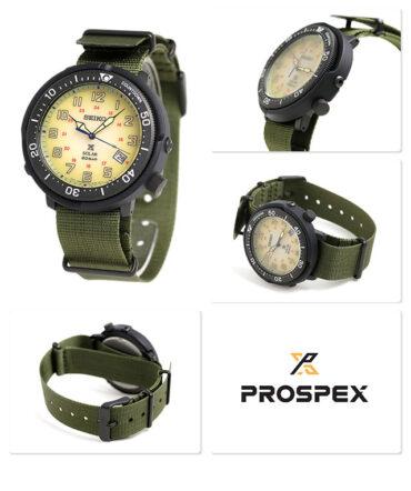 Seiko Prospex SBDJ029