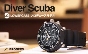 Seiko Prospex SBDN049