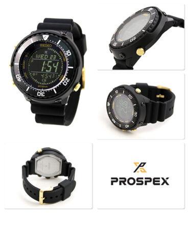 Seiko Prospex SBEP005