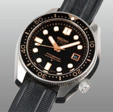 Seiko Prospex SLA025J1