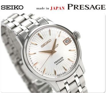 Seiko Presage SRP855J1