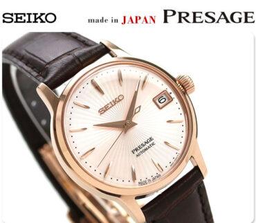Seiko Presage SRP852J1