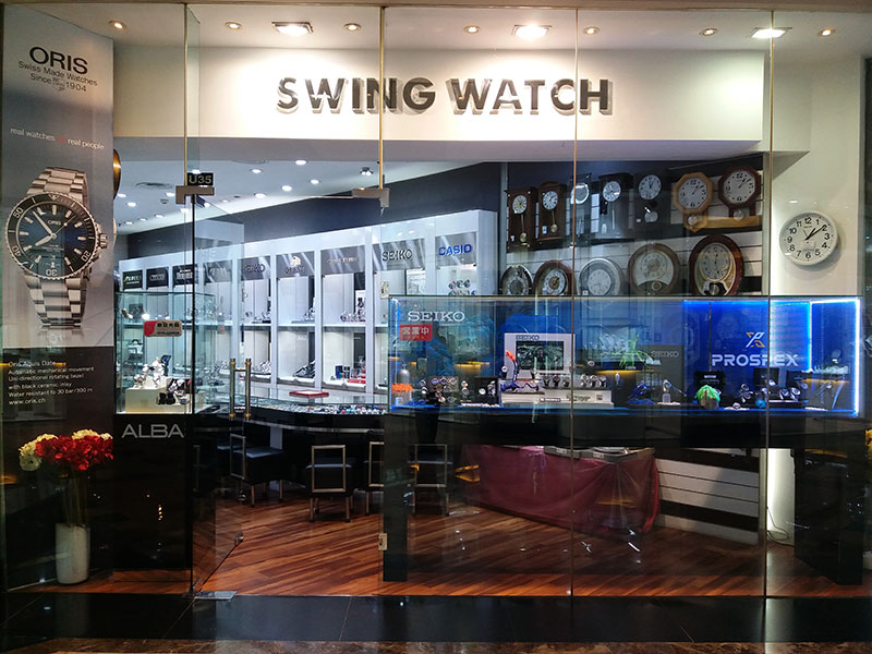 Swing Watch Indonesia Store Seiko Auhorized Official Dealer Store