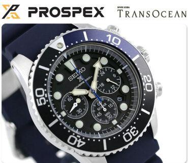 Seiko Prospex SBDL049