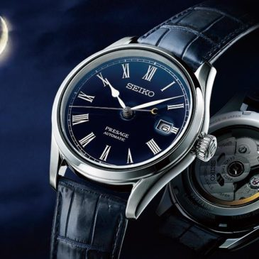 The Presage Blue Enamel Limited Edition, inspired by the crescent moon