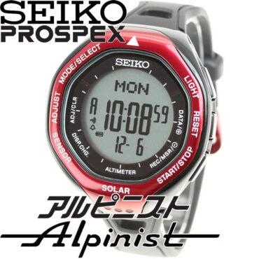 Seiko Prospex SBEB003