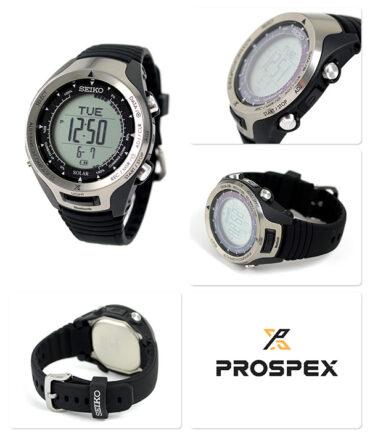 Seiko Prospex SBEL001