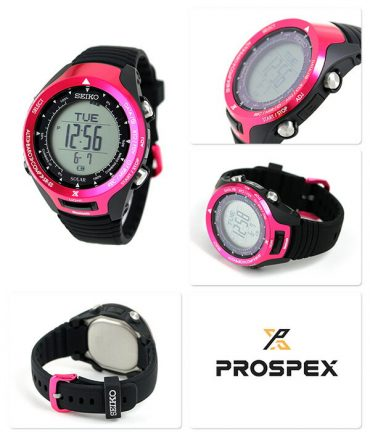 Seiko Prospex SBEL003