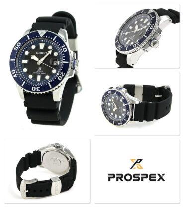 Seiko Prospex SBDJ019