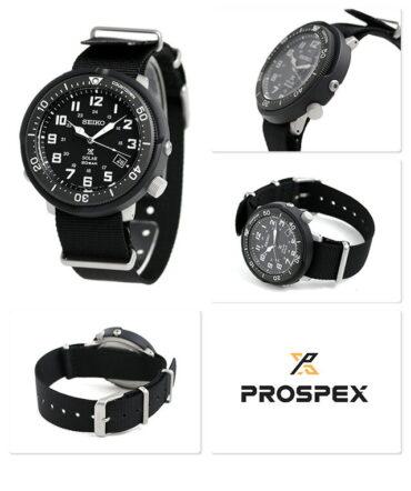 Seiko Prospex SBDJ027