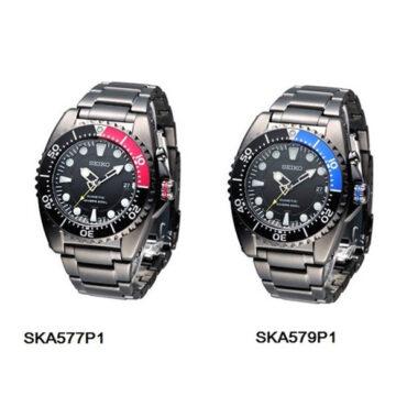 Seiko Diver SKA577P1 SKA579P1