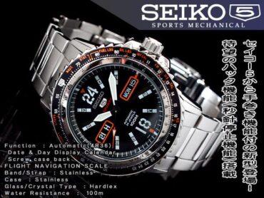 SEIKO 5 Sports SRP347K1