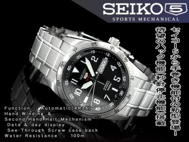SEIKO 5 Sports SRP513K1