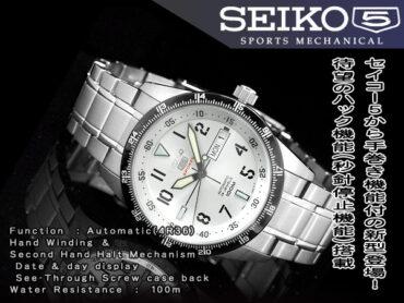 SEIKO 5 Sports SRP517K1