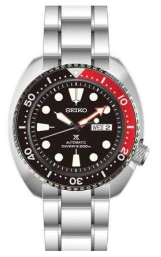 Seiko Prospex SRP789K1
