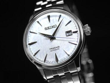Seiko Presage SRPC97J1