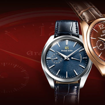 A new manual-winding caliber. A new slim profile. An Urushi dial. The Grand Seiko Elegance Collection sets a new course.