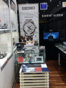 Swing Watch Indonesia Inside Store Seiko Authorized Dealer