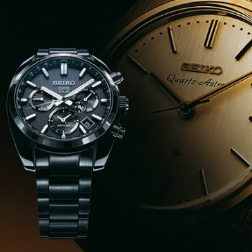 Astron GPS Solar celebrates the 50th anniversary of the Quartz Astron