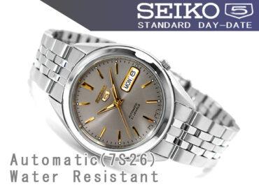 Seiko 5 Automatic SNKL19K1