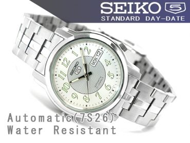 Seiko 5 Automatic SNKL89K1