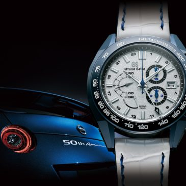 20 years of Spring Drive and 50 years of the NISSAN GT-R are celebrated in a limited edition Grand Seiko watch