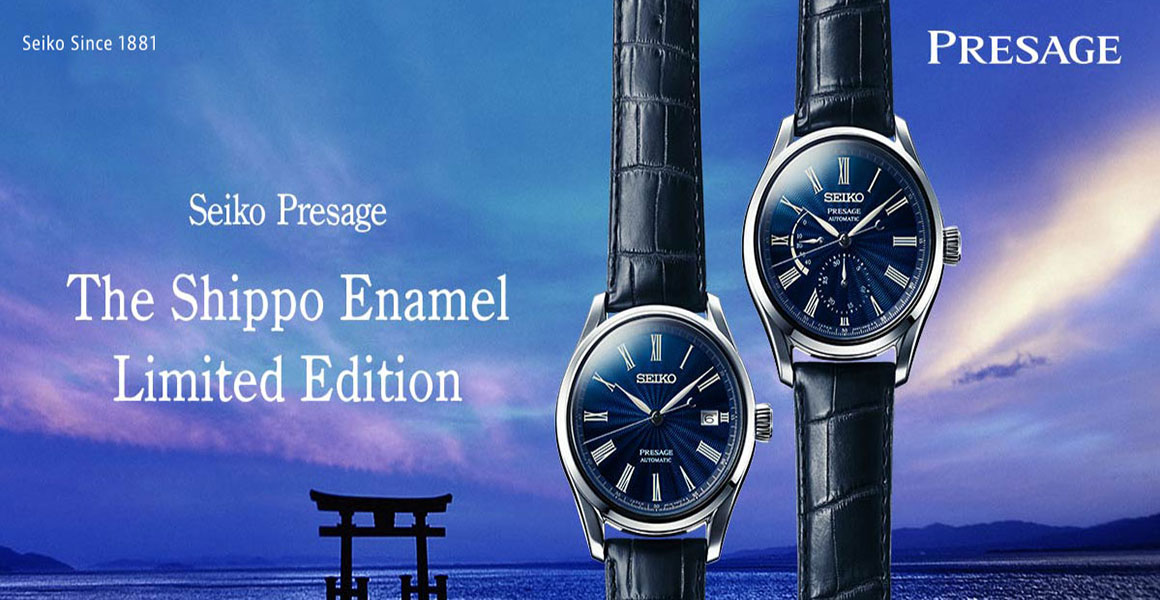 Seiko Presage Enamel Limited Edition