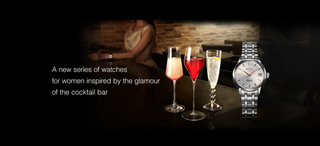 Seiko Presage Cocktail for Women