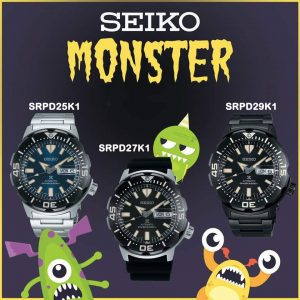 Seiko Prospex Monster