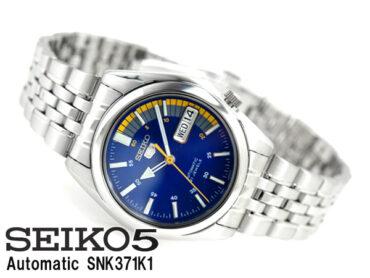 Seiko 5 Automatic SNK371K1