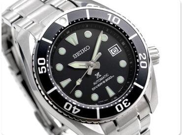 Seiko Prospex SPB101J1
