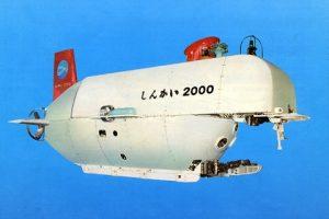 Seiko Prospex Sea Diver. Shinkai 2000