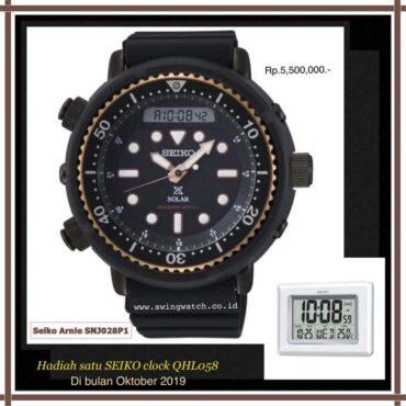 Seiko Prospex SNJ028P1 Purchase Gift Seiko Clock QHL058W